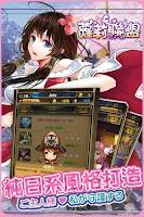 Screenshot of Efun-蘿莉聯盟