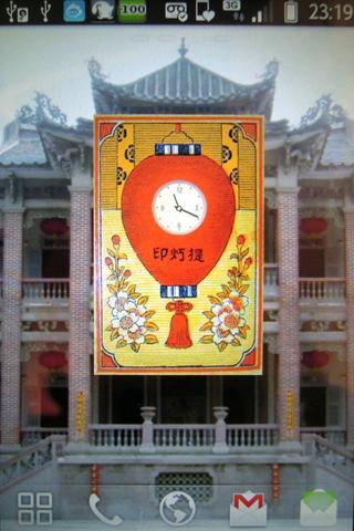 マッチラベル時計(提灯印)