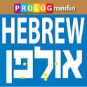 HEBREW ULPAN - video lessons icon