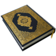 Quran Karee.. file APK for Gaming PC/PS3/PS4 Smart TV