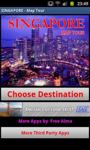 シンガポール地図ツアー