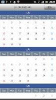 Screenshot of 万年カレンダー