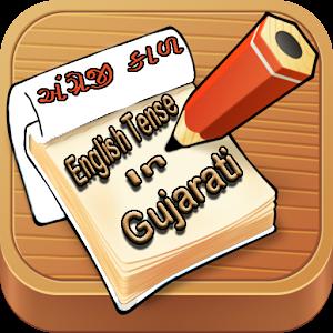 rapidex english speaking course gujarati pdf free download