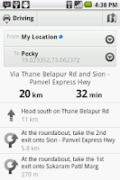 Screenshot of Droid Locator