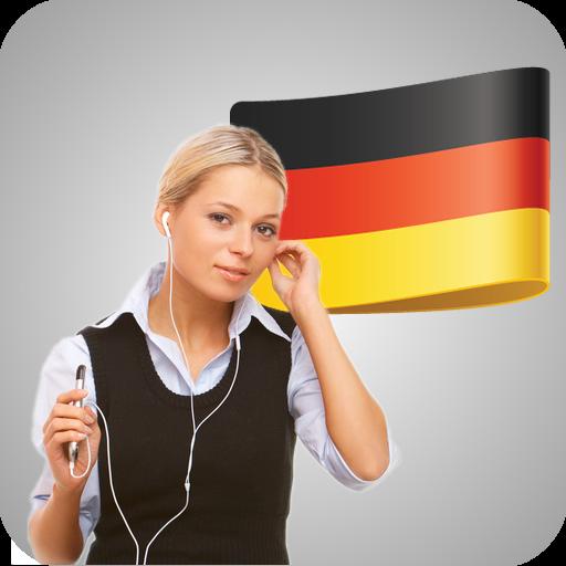 ドイツ語6000 教育 App LOGO-APP試玩