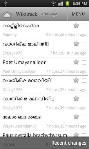 Wikitrack Malayalam