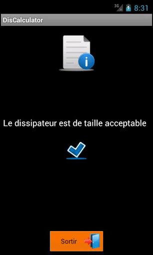 【免費教育App】DisipCalculator-APP點子