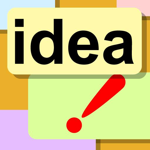 アイデア工場 生產應用 App LOGO-APP試玩