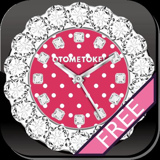 [Free] オトメ時計-CUTE WORLD QLOCK 個人化 App LOGO-硬是要APP
