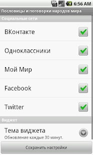 download The Greek Qabalah: