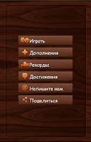 Screenshot of Полная Эврика!