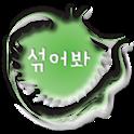 shake icon