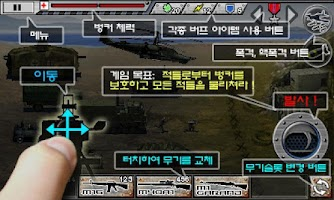 Screenshot of [최강디펜스] 코스트디펜스