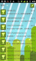 Screenshot of GO SMS Pro Monkey Theme