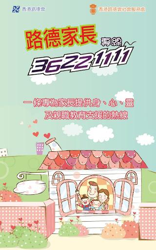 愛·不愛·愛_完結_筑島治_浪漫愛情漫畫 — 無憂漫畫