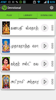 Screenshot of Tamil Devotional Songs Pro