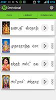 Screenshot of Tamil Devotional Songs Pro