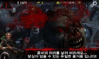 Screenshot of 컨트랙트 킬러: 좀비