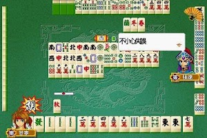Screenshot of Three Kingdoms Mahjong 16