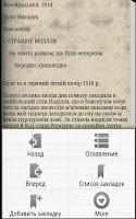Screenshot of Роксоляна.Осип Назарук