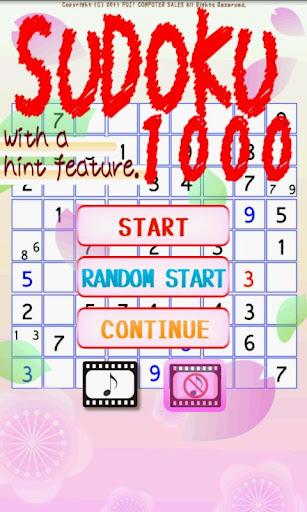 免費解謎App|SUDOKU1000|阿達玩APP