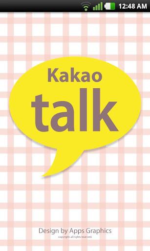 KakaoTalk甜粉彩主題!
