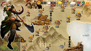 Screenshot of 爆爆三國