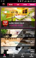 Screenshot of 모텔추천-라이브모텔-모텔예약,파티룸,커플스파,테마모텔