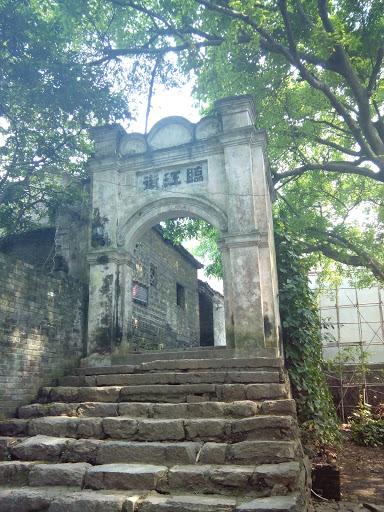 临江街大门