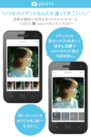 Screenshot of earth photo&diary