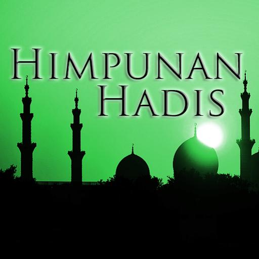 Hadis Nabi .. file APK for Gaming PC/PS3/PS4 Smart TV
