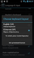 Screenshot of Greek HW Keyboard