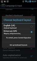 Screenshot of Greek HW Keyboard