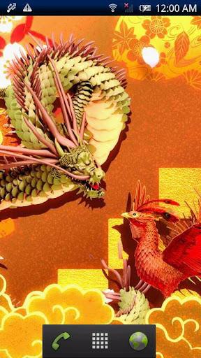 Dragon Suzaku Gold A