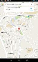 Screenshot of 食在方便 - 台灣在地美食小吃&餐廳&食記APP(旅遊必裝)