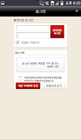 Screenshot of 올레 ebook (7인치용)