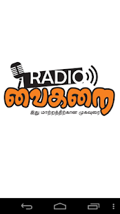 Radio Vaigarai - screenshot
