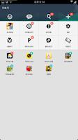 Screenshot of 카카오톡 테마 - FLAT