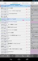 Screenshot of 2chMate