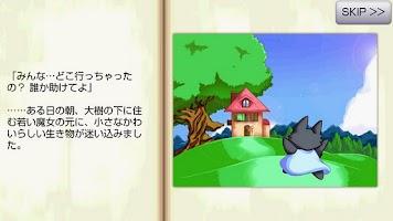 Screenshot of Magical Magic