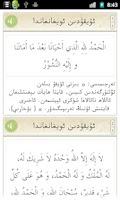 Screenshot of Dua in Uyghur
