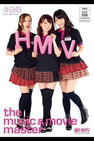 HMV フリーペーパー ISSUE235 AKB48特集