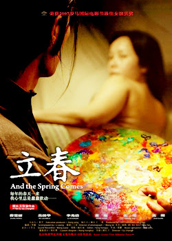 And the Spring Comes (立春)