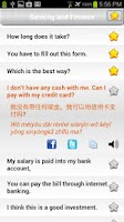 Screenshot of Financial Chinese Pro