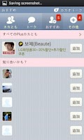 Screenshot of iMessage Theme for Kakao