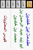 Screenshot of ﻛﺘﺎﺏ ﻣﻘﺪﻣﺔ ﺍﺑﻦ ﺧﻠﺪﻭﻥ