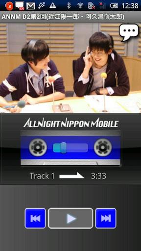 D2のオールナイトニッポンモバイル 第2回(近江・阿久津)