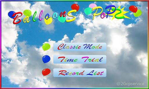 Balloons Pops