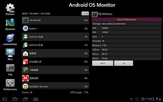 Screenshot of OS Monitor (for Tablet )
