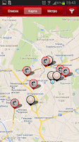 Screenshot of Моб. банк Русский Стандарт